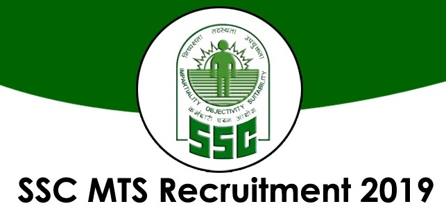 SSC MTS Previous Year Paper