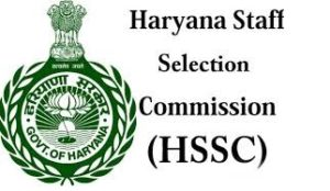Haryana HSSC Various Post Online Form