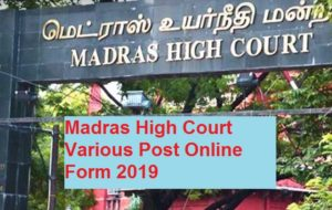 Mardras High Court Various Posts Online Form 2019