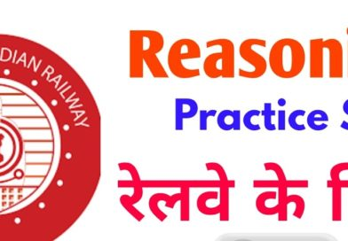 RRB Railway Reasoning Previous Year Paper