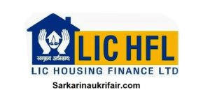 LIC HFL Various Posts Online Form 2019