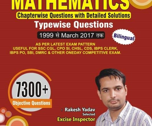 RRB NTPC Maths Questions with Solution