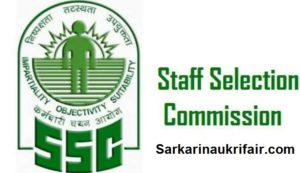 SSC Various Selection Post Online Form 2019