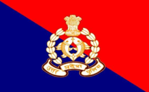 UP Police SI Constable Recruitment 2019