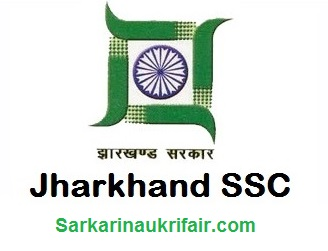 JSSC Various posts online form 2019