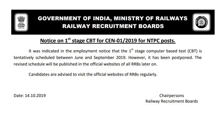 RRB NTPC Admit Card Exam Date Release Update 2019