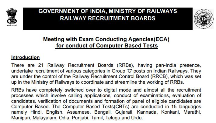 RRB NTPC Admit Card Release Date 2019
