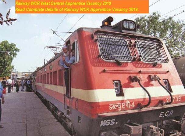 Railway WCR West Central Apprentice Vacancy 2019