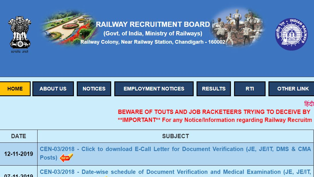 RRB NTPC Exam Date Release 2019 Exam Pattern and Syllabus