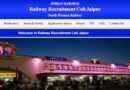 RRB RRC Jaipur Apprentice 2029 Vacancy 2019