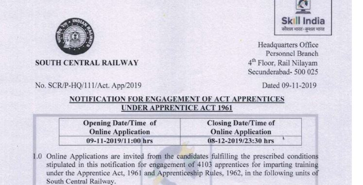 RRB Southern Central Railway Apprenticeship 2019