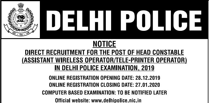 Delhi Police Head Constable 649 Posts Recruitment 2020