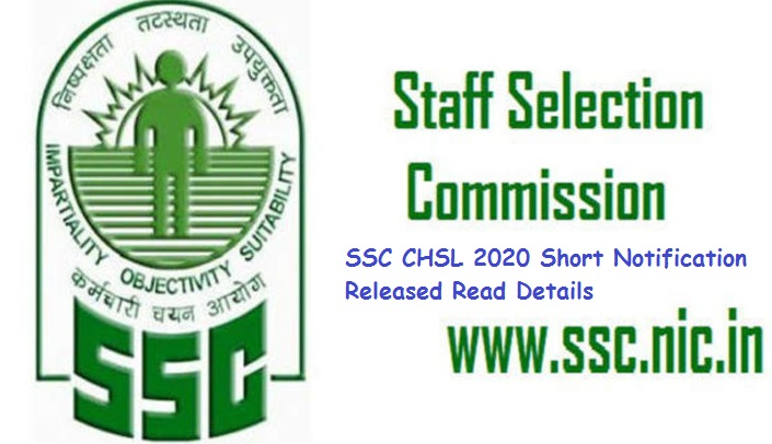 SSC CHSL 2020 Short Notification Released Read Details