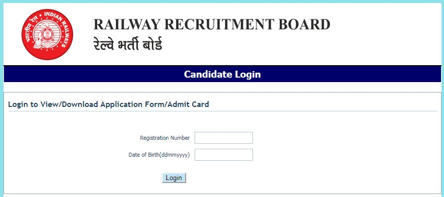 RRB NTPC Railway Admit Card 2019 Released