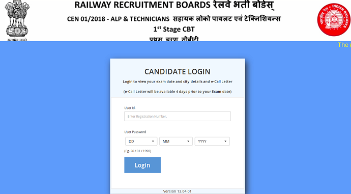 Railway RRB NTPC Admit Card 2019 Released Date