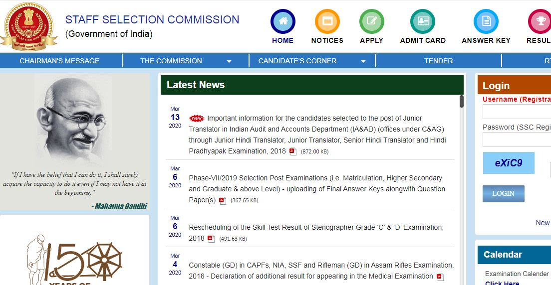 SSC CHSL Tier 1 Admit Card Released 2020