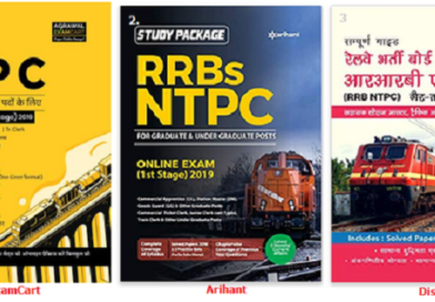 RRB NTPC Impotant Books Free PDF Download