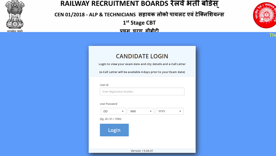 RRB Malda NTPC Admit Card 2019 Released Date