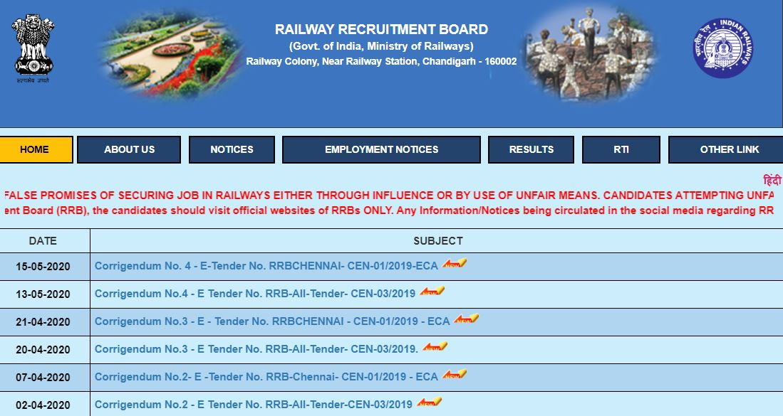 RRB NTPC RRB Group D Admit Card 2019 Released