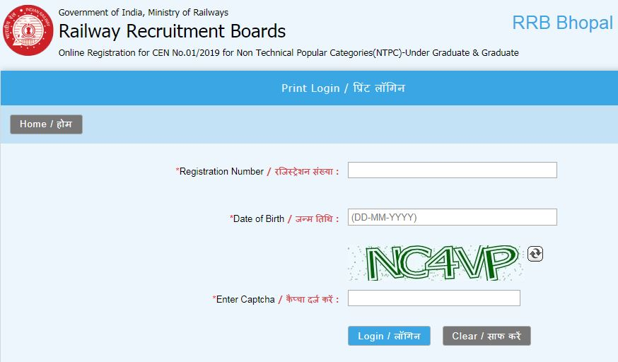 RRB NTPC 35208 Vacancies Admit Card 2020 Railway