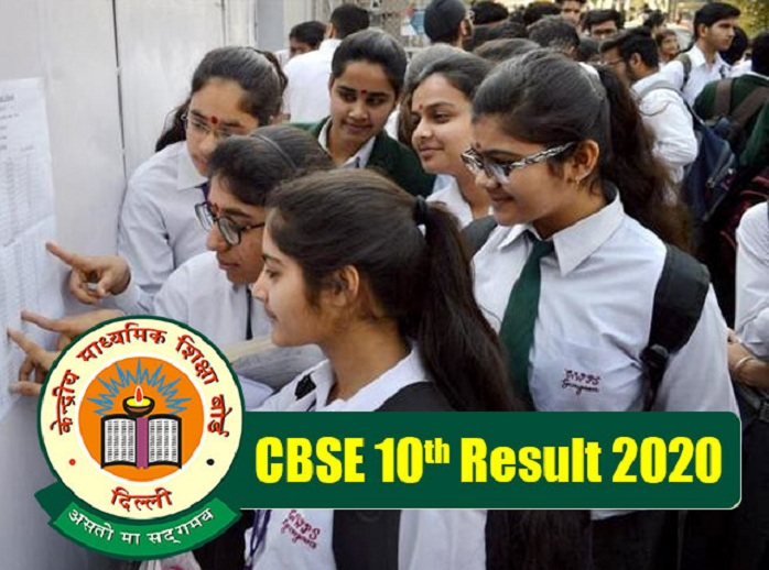 CBSE 12th and 10th Result 2020 Release Date