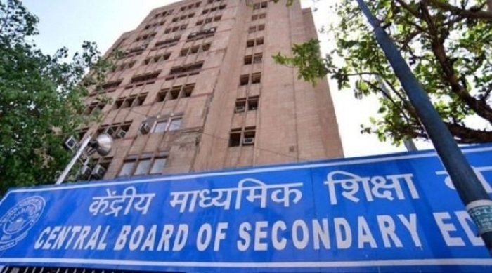 CBSE Class 10th Results 2020 will be released tomorrow