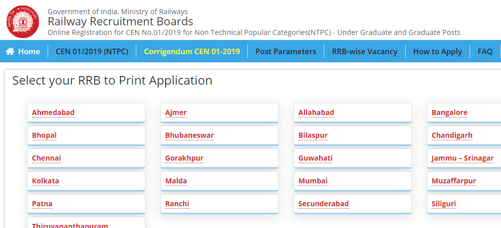 RRB NTPC 2020 Admit Card Released in August 2020