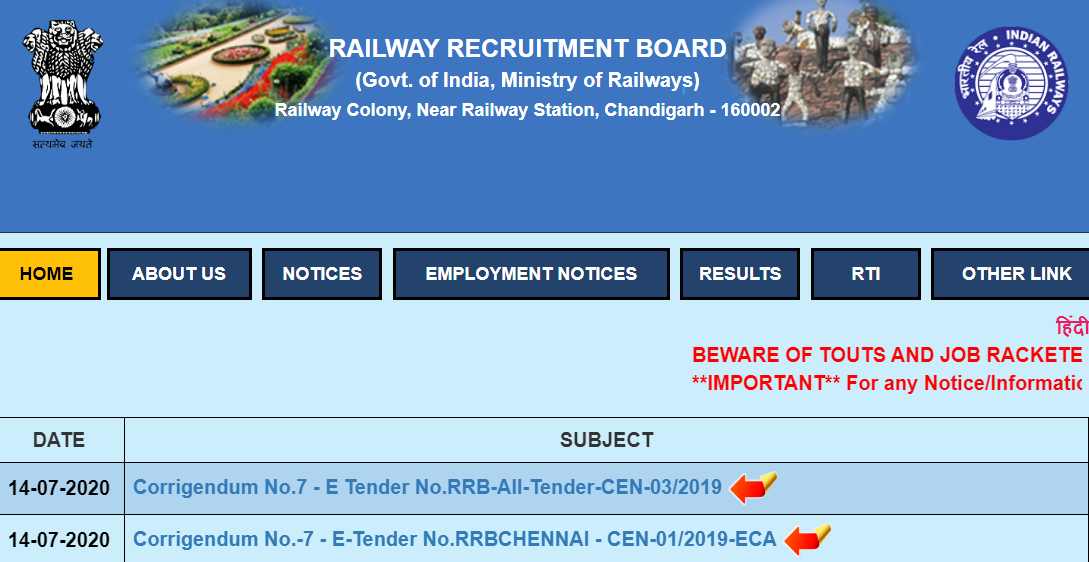 RRB NTPC Exam Date 2020 Released in August