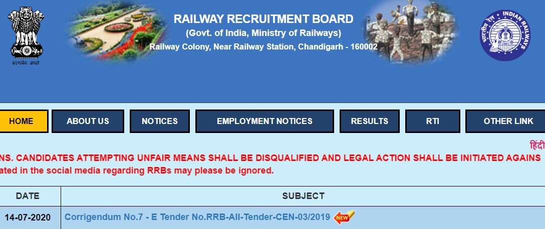 RRB NTPC Exam Date 2020 to be announced