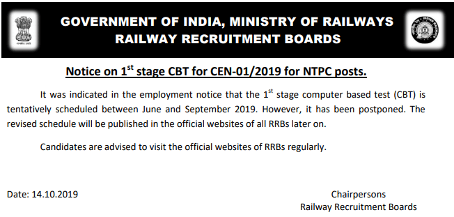 RRB NTPC Admit Card 2020 Released Soon