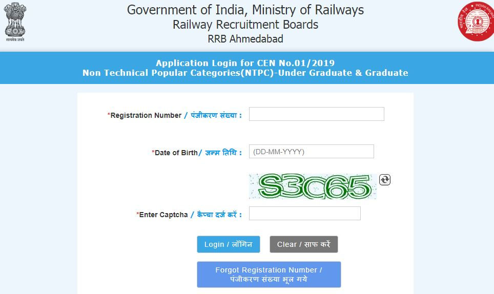 RRB NTPC Application Status 2020 Released