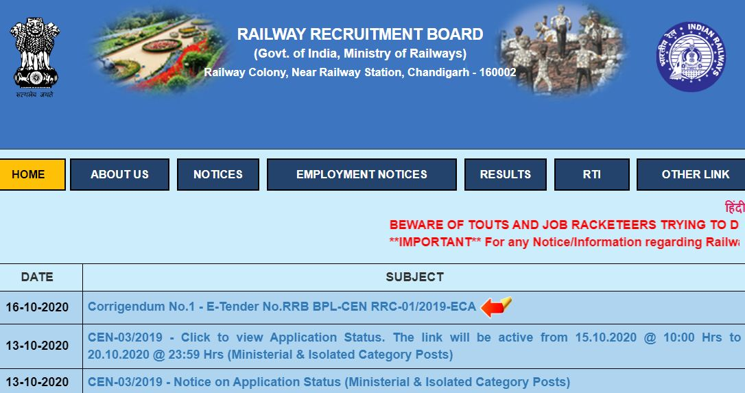 RRB NTPC Exam 2020 Pattern and Syllabus