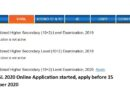 SSC CHSL 2020 Online Application started, apply before 15 December