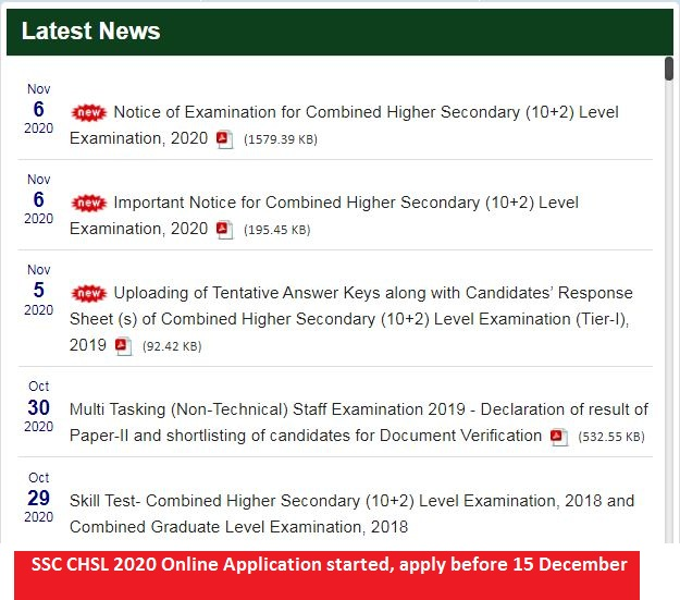 """SSC CHSL 2020 Online Application started, apply before 15 December"
