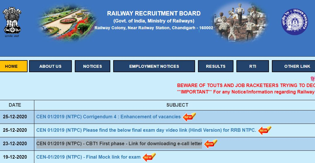 RRB NTPC Admit Card Railways Released 2020 Officially