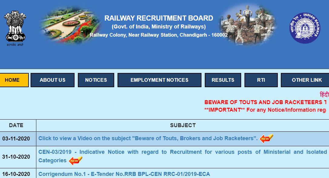 RRB NTPC Application Status 2020 release