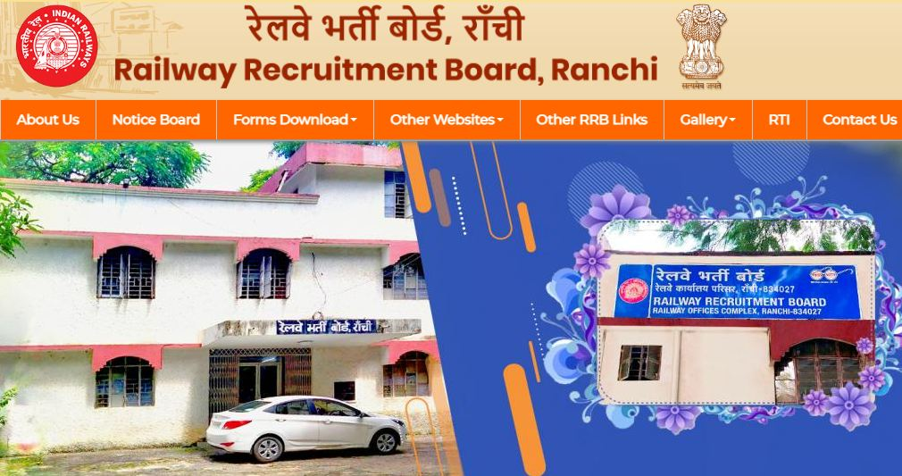 RRB NTPC Admit Card Released for Second Phase CBT Exam 2021