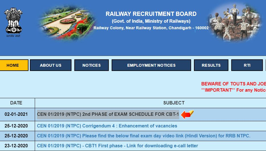 RRB NTPC CBT Exam Date Released 2020 Second Phase Railways