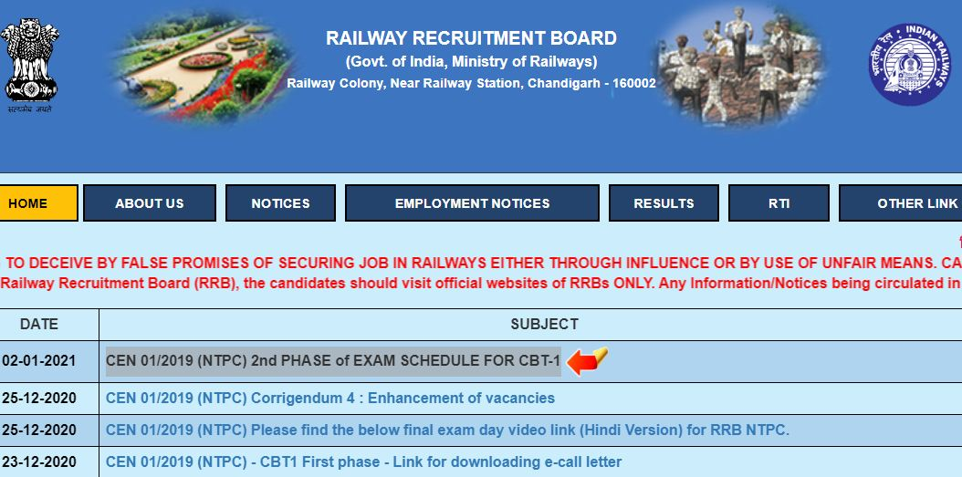 RRB NTPC Exam Date 2020 Released for Second Phase