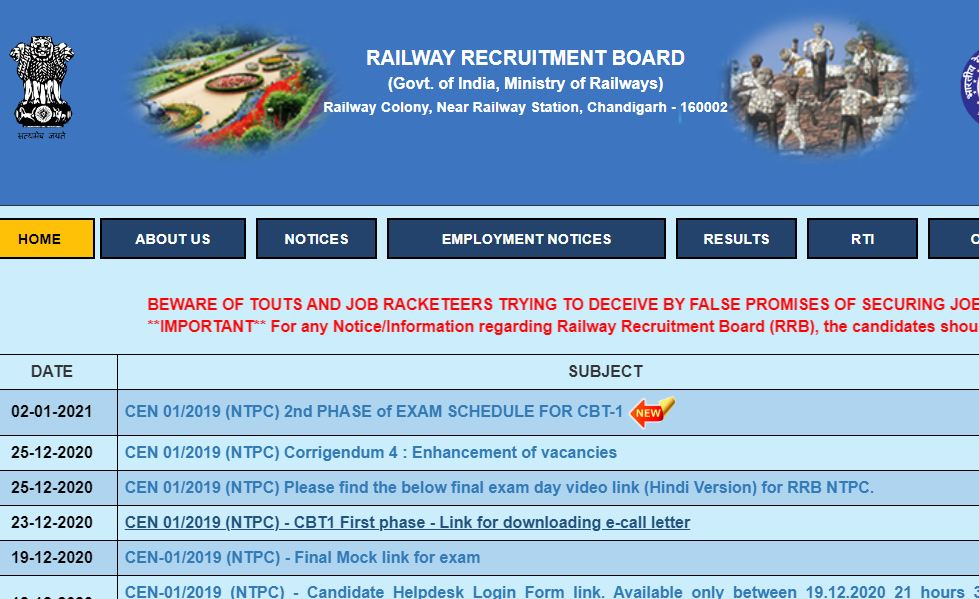 RRB NTPC Railway CBT Exam Date Released 2021