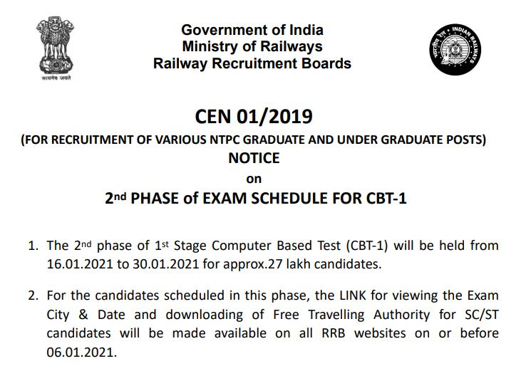 RRB Railway NTPC Second Phase Admit Card Released 2020