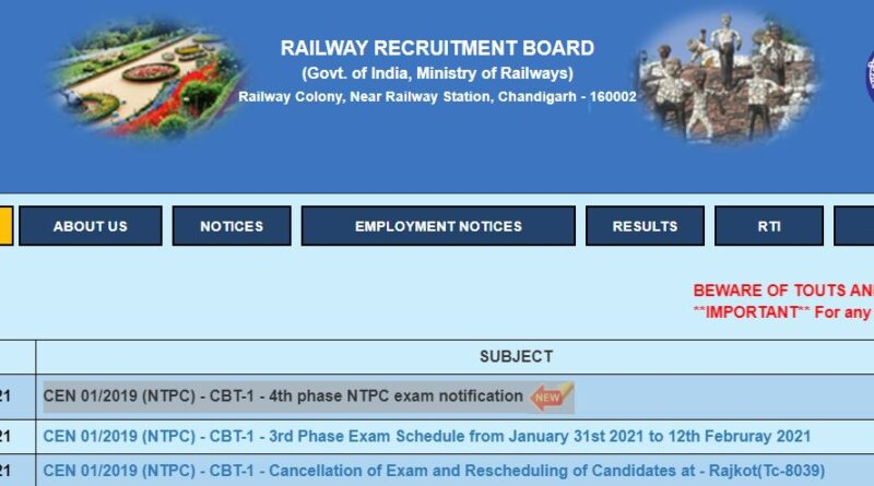 RRB NTPC 4th Phase of Exam Schedule for CBT 1
