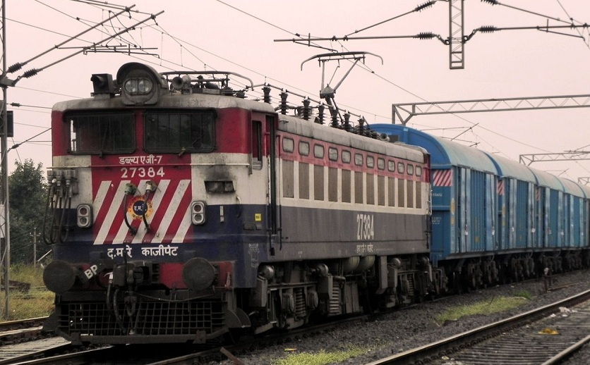 RRB NTPC Phase 5 Exam Date Admit Card Released 2021