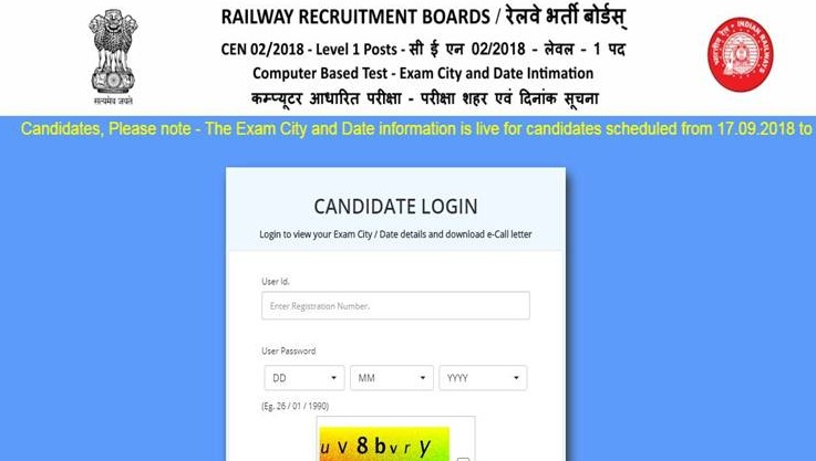 RRB Group D Exam Date Released Date 2021