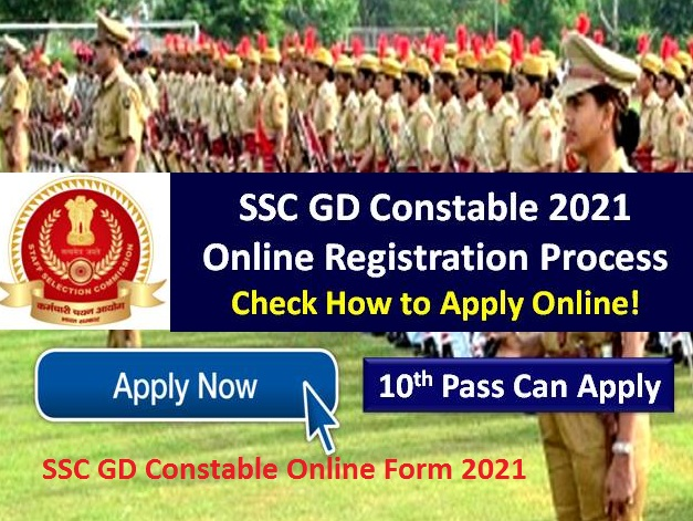 SSC GD Constable Online Form 2021